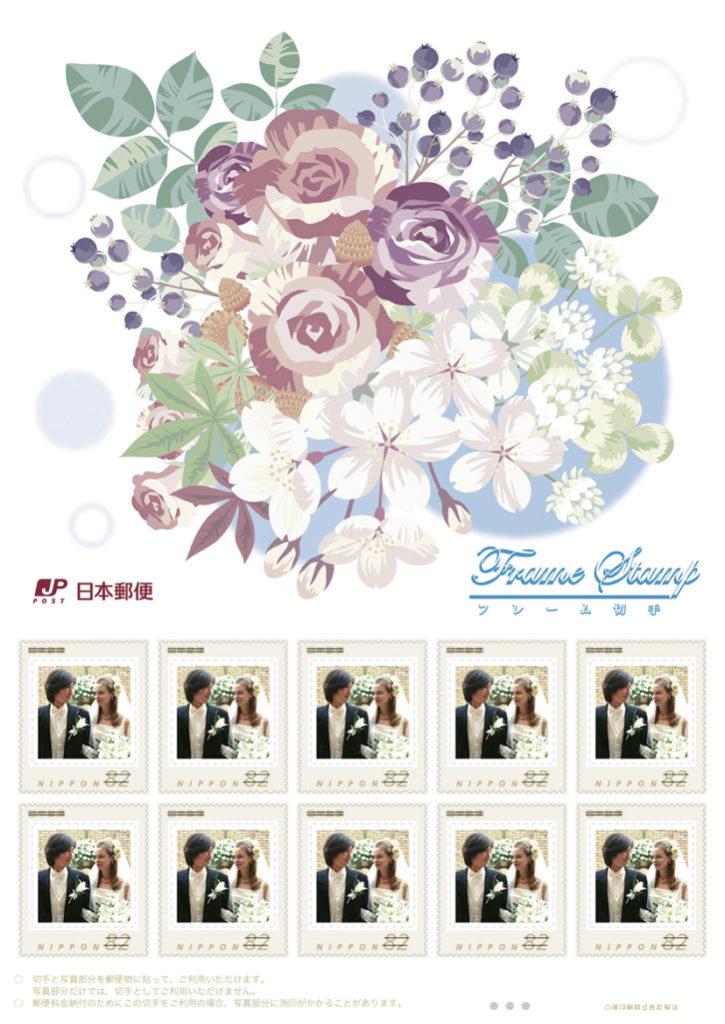オリジナル切手 フラワータイプ
